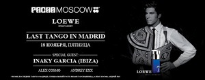 «Loewe presents Last Tango in Madrid» в Pacha Moscow Фото