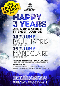 Вечеринки «Happy 3 Years Premier Lounge» в Premier Lounge Фото