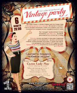 """Vintage party for Ladies & Gentlemen"" в салоне Lady May Фото"