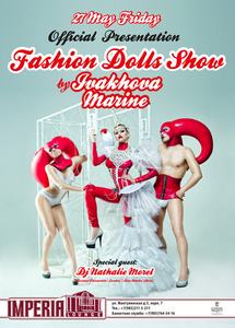 Шоу «Fashion Dolls» by Ivakhova Marine в Imperia Lounge Фото