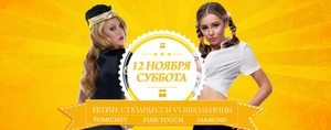«Fetish Party» в клубе Pacha Moscow Фото