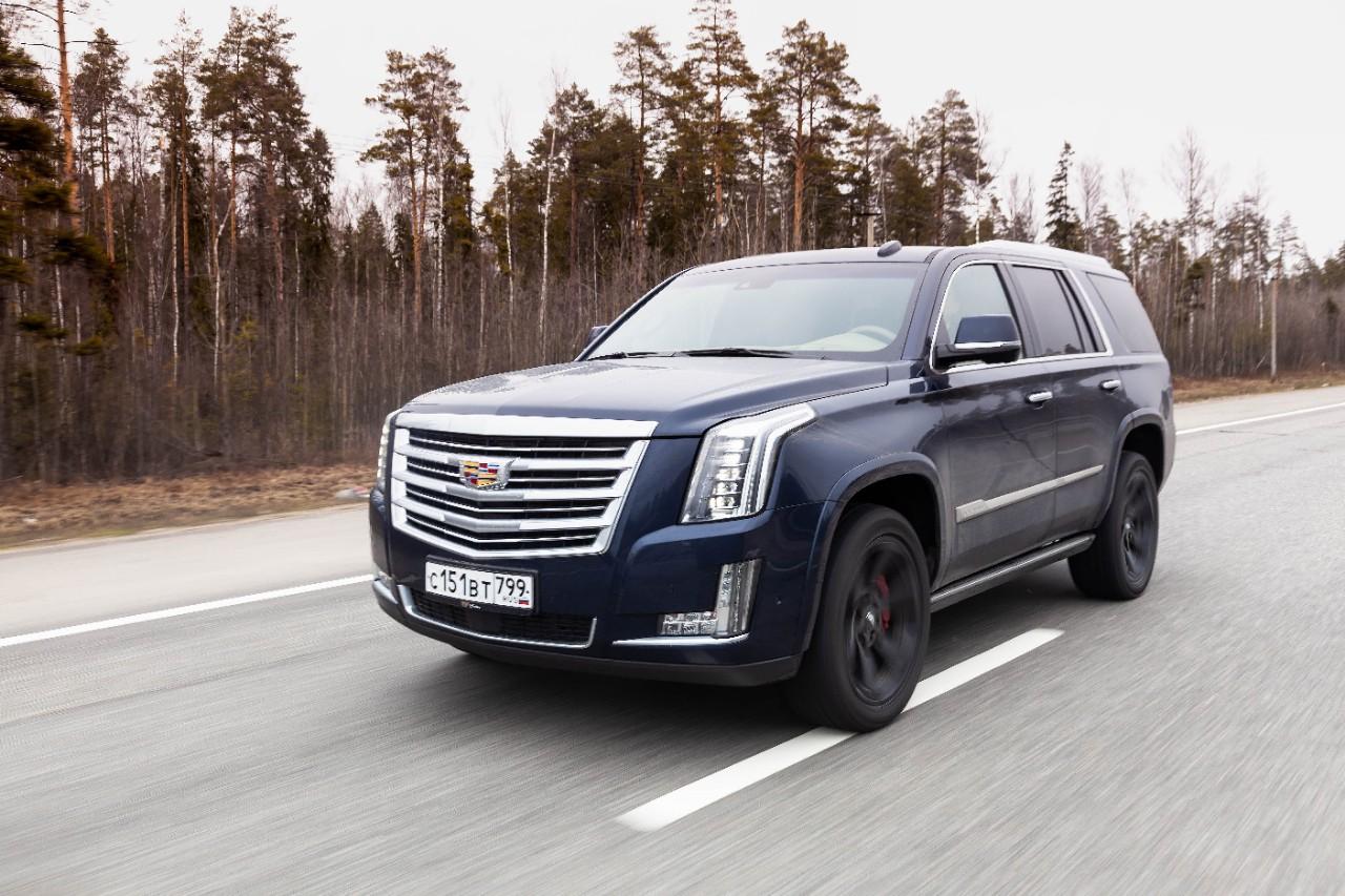 Фото: GM Россия объявляет специальные условия на автомобили Cadillac и Chevrolet
