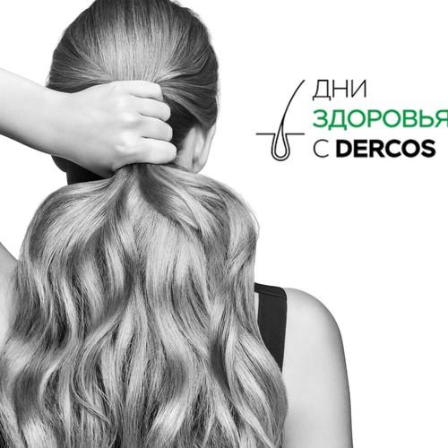 Vichy проводит акцию, где каждый сможет проверить состояние волос