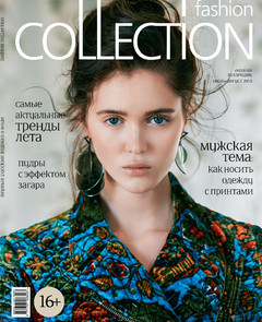 ����� ����-������  ������� Fashion Collection