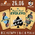 ��������� �Black Jack� � Royal Beach ����