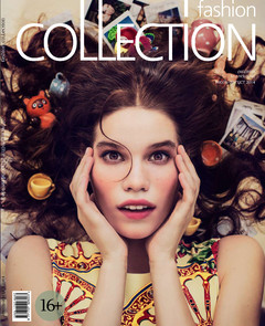 ������ ����� ������� Fashion collection