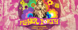 «Flower Party» в Pacha Moscow Фото