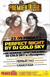 Perfect night  by Dj Gold Sky в Premier Lounge Фото
