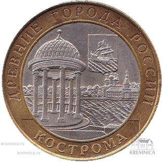 Фото: Редкие разновидности монет современной России