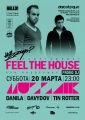Вечеринка «Feel the house» в клубе Discoteque Фото