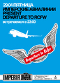 Departure to Russian Club Festival Week в Imperia Lounge Фото