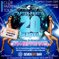 After party Club Paradise Tour Sharm El Sheikh 09 в SevenSkyBar! Фото