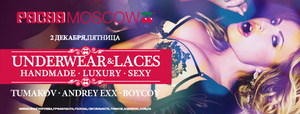 �Underwear & Laces� � ����� Pacha Moscow ����