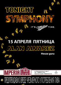 Вечеринка «Tonight Symphony – It's Miller time» в IMPERIA Lounge  Фото