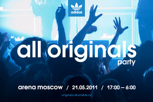 Вечеринка «adidas all originals party» в клубе Arena Moscow Фото