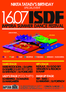 «Imperia Summer Dance Festival» в Imperia Lounge Фото