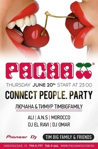 Вечеринки «TimBigFamily&Friends:Connect People Party», «Diamond Night» и «Terra Incognita» в Pacha Moscow Фото
