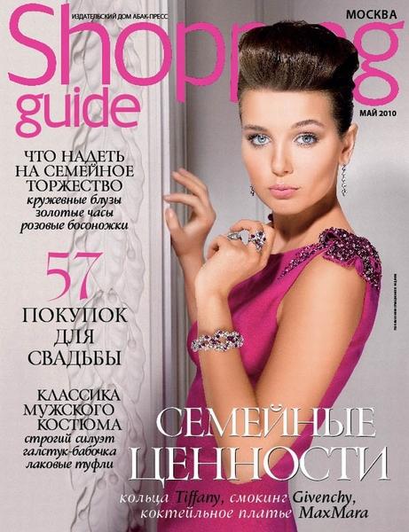 Как создать обложку журнала — Ekolini.ru: http://ekolini.ru/?p=1859