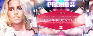 «Pacha Exclusive» presents Юлия Ковальчук в Pacha Moscow  Фото