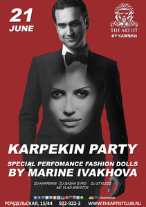 "Вечеринки ""Karpekin Party/Fashion by Marine Ivakhova"" и ""Summer Night: Дима Билан"" в The Artist Club Фото"
