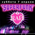 «Планета Superfunk - Funk of the Future» Фото