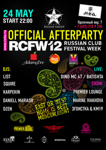 Afterparty Russian Club Festival Week 2012 в ресторане НОА Фото