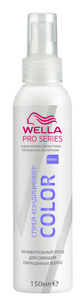 Спрей-кондиционер Wella Pro Series Color