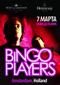 Bingo Players � Imperia Lounge ����