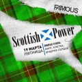 Вечеринка «Scottish power»  в клубе Famous Фото