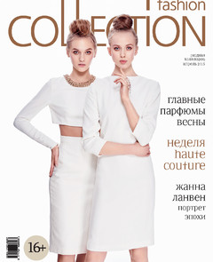 ���������� ����� ������� Fashion Collection