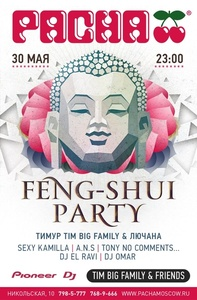 Вечеринки «Timbigfamily&Friends: Feng-Shui Party», «Stan Williams Show&Friends: Cherry Groove» и «Trap Innerspace» в Pacha Moscow Фото