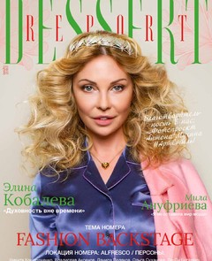 RUSSIAN POWER � �� �������� ������ ����� ������� ������� Dessert Report