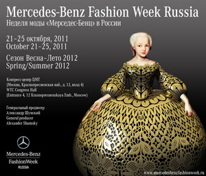 Mercedes-Benz Fashion Week Russia Фото