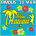 «Aloha Hawaii Party» в клубе Famous Фото