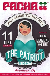 ��������� �The Patriot Night! Welcome to Russia!� � Pacha Moscow ����