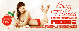 �Sexy Fitness� � Pacha Moscow  ����