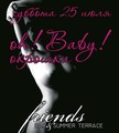 Friends bar & summer terrace: «OhBaby! ОКрошка!» Фото