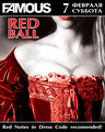 ��������� Red Ball � ����� Famous ����