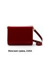 Каталог сумок женских недорого: мобильный яндекс деньги кошелек.