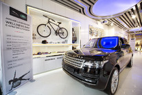 �������� Jaguar Land Rover ������� Wellness Day