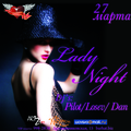 «Lady Night» в клубе «Бархат» Фото