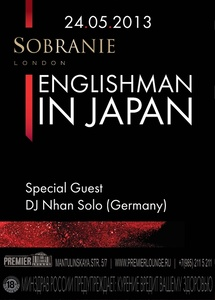 ��������� �Sobranie presents Englishman In Japan� � �El Circo Fantastico del Senior Toras� � Premier Lounge ����